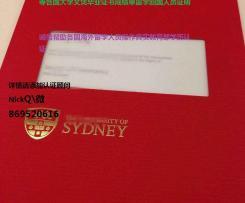 办澳洲大学文凭卧龙岗大学UOW毕业证文凭Q/微869520616澳洲成绩单修改/学历学位证澳洲证书假学历假文凭高仿证件毕业证书University of Wollongong
